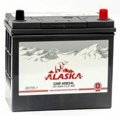 Alaska. 50 А.ч., правое крепление, производство Корея
