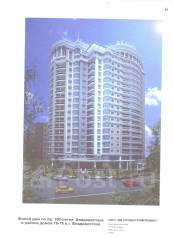 Продаётся земельный участок для строительства многоквартирного жилого. 1 704 кв.м., аренда, электричество, вода, от частного лица (собственник). Фото...