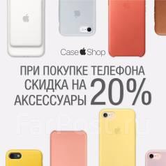 Apple iPhone 7/7 Plus /кредит/гарантия CaseShop в Находке