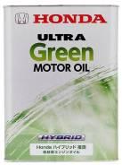 Honda Ultra Green Hybrid