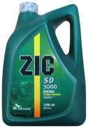 ZIC 5000