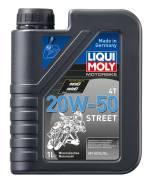 Liqui Moly Motorbike Street