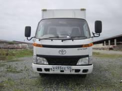 Toyota Dyna. 2002 г. термос., 4 600 куб. см., 2 000 кг.