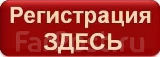 Регистрация коммерческих фирм, консультации по н/обложению, ведение