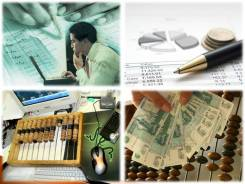Финансовый консультант. Высшее образование по специальности, опыт работы 19 лет