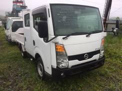 Atlas. Продается грузовик N. , 3 000 куб. см., 1 150 кг.