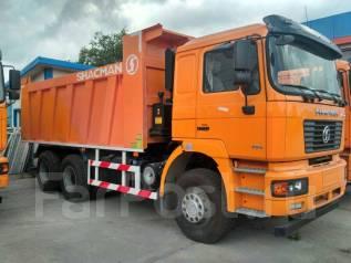 Shaanxi Shacman. Самосвал Shaanxi (Shacman) 6x4, F2000, 2017 г. в Благовещенске, 9 700 куб. см., 25 000 кг.