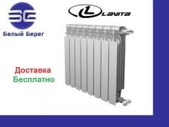 Радиаторы биметаллические.