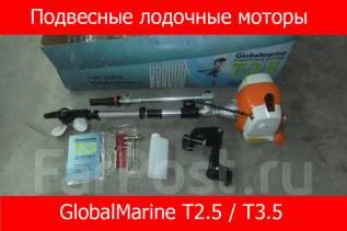Globalmarine. 2,50л.с., 2х тактный, бензин, нога S (381 мм), Год: 2017 год