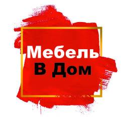 Дизайнер. Проспект Карла Маркса 210