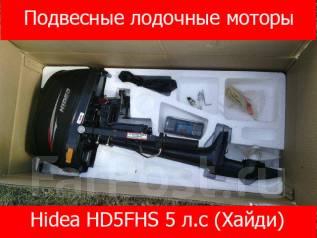 Hidea. 5,00л.с., 2х тактный, бензин, нога S (381 мм), Год: 2017 год