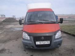 ГАЗ 330232. Газ 330232, 3 000 куб. см., 1 500 кг.
