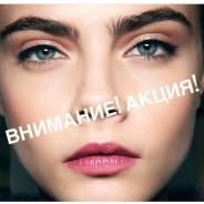 Перманентный макияж (брови , веки , губы) в Новосибирске. Акция 2500 р.