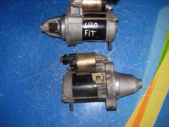 Стартер. Honda: Jazz, City, Civic, Fit Aria, Fit Двигатели: L13A, L13A1, L13A2, L13A5, L13A6, L13A3, L13A8, L13A7