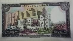 Фунт Ливанский.