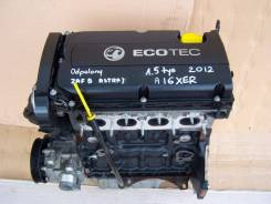 Двигатель в сборе. Opel: Corsa, Astra GTC, Astra, Insignia, Omega, Antara, Astra Family, Zafira, Mokka, Vectra, Meriva Двигатели: Z12XEP, A13DTC, A12X...