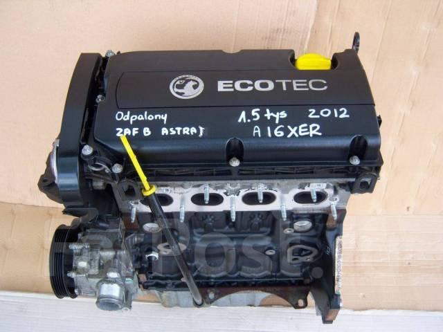 Двигатель в сборе. Opel: Mokka, Astra GTC, Antara, Omega, Astra Family, Vectra, Astra, Meriva, Insignia, Zafira, Corsa Двигатели: A14NET, A17DTS, A18X...