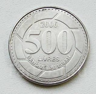 Ливан. 500 ливров 2006 г