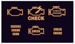 Диагностика вашего автомобиля