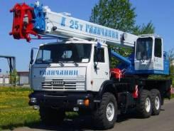 Галичанин КС-55713-5В. Продается Кран КС 55713-5В на шасси Камаз 43118, 3 000 куб. см., 25 000 кг., 26 м.