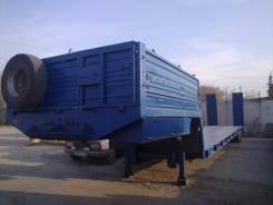 Чмзап. Полуприцеп низкорамный , 31 000 кг.