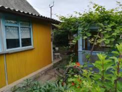 На летний период сдаётся домик посуточно в п. Ливадия. От частного лица (собственник)