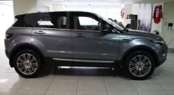 Land Rover. 8.0x19, 5x108.00, ET45, ЦО 63,0мм.
