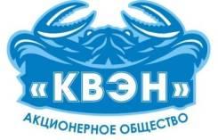 "Уборщик. АО ""КВЭН"". Г. Находка, ул. Лениградская, 13 В"