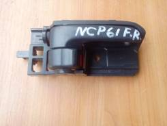 Ручка двери внутренняя. Toyota ist, NCP61 Двигатель 1NZFE