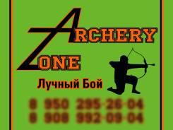 Лучный бой от Archery Zone