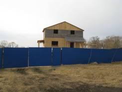 Продам земельный участок. 5 000 кв.м., аренда, электричество, вода, от агентства недвижимости (посредник)