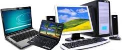 Компьютер и монитор или ноутбук!