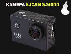 Камеры.