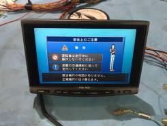 DVD Panasonic CN-DV7700WD