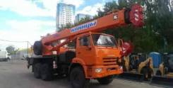 Клинцы КС-55713-5К-4. КС 55713-5К-1 автокран 25т. (Камаз-43118) ЕВРО-4, 11 600 куб. см., 25 000 кг.