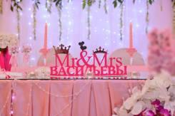 Все Ваши свадебные мечты сбудутся здесь! Счастливые свадьбы!