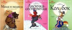 """Продаются книги """"Сказки на ночь"""""""