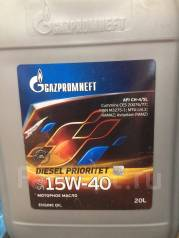 Газпромнефть. Вязкость 15w40, полусинтетическое