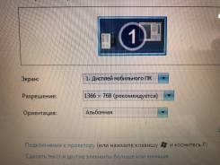 """Asus. 15.6"""", 2 000,0ГГц, ОЗУ 3072 Мб, диск 499 Гб, WiFi, Bluetooth"""