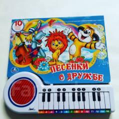 Игрушки музыкальные.