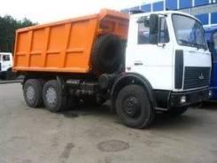 МАЗ. 5516Х5-481-000, 10 000 куб. см., 20 000 кг.