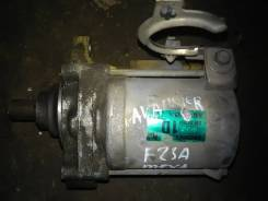 Стартер. Honda Avancier, TA1 Двигатель F23A