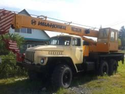 Урал. УРАЛ-Автокран, 25 000 кг.
