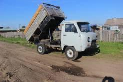 УАЗ 33039. (самосвал), 2 900 куб. см., 1 000 кг.