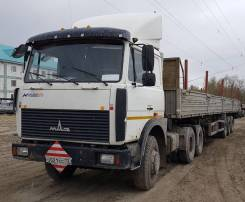 МАЗ 6422А5-330. Продаётся МАЗ 2012 Срочно!, 330 куб. см., 24 500 кг.