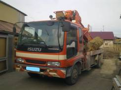 Isuzu Forward. Продаётся ямобур автобуровая , 7 127 куб. см., 3 000 кг.