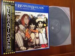 LP. Beatles.