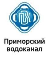 """Делопроизводитель. КГУП """"Приморский водоканал"""". Улица Некрасовская 122"""
