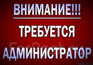 """Администратор. ЧОУ ДПО """"АНИК"""". Улица Авроровская 20"""