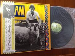 LP. Paul and Linda McCartney.